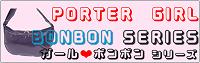 BONBON-2.png