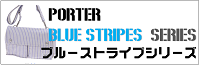 bluestripes.png