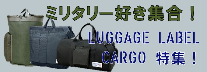 luggagebanner.jpg
