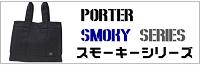 smoky2.png